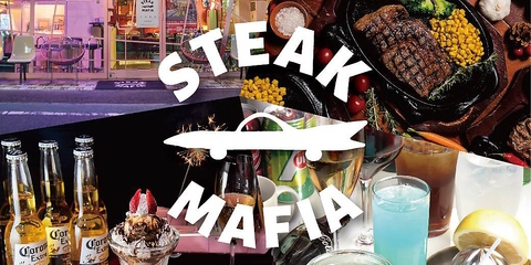 STEAK MAFIA